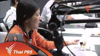 getlinkyoutube.com-เปิดบ้าน Thai PBS  : ซีรีส์ Doctor Ume และ ThaiPBS Young Journalist (13 ก.ย. 57)