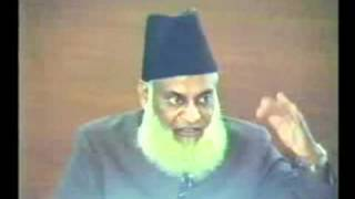 getlinkyoutube.com-9/25- Nazryati Refresher Course (Tanzeem e Islami) Lecture 09 Part 1/4 By Dr. Israr Ahmed