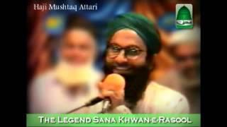 Bigdi bhi banaenge dar par bhi bulaenge - Haji Mushtaq Attari naats audio