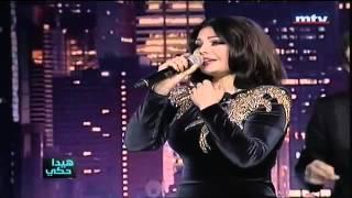 Haifa wahbi sex dala3
