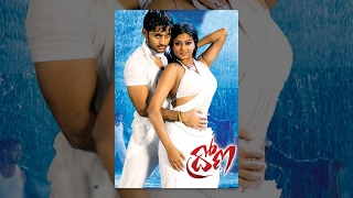 getlinkyoutube.com-Drona Telugu Full Length Movie    ద్రోణ సినిమా    Nitin , Priyamani