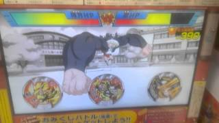 getlinkyoutube.com-【妖怪ウォッチ】妖怪おみくじ神社 鬼吉メダル。。。