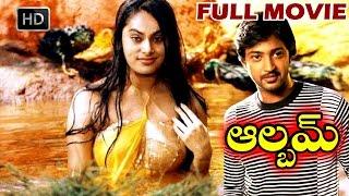 getlinkyoutube.com-Album Telugu Full Movie HD | Aryan Rajesh, Shrutika | Karthik Raja | V9videos