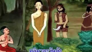 getlinkyoutube.com-เพลงพระคาถาพาหุง