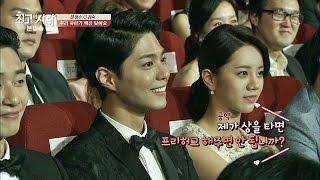 """getlinkyoutube.com-숙이와 포옹 약속했던 박보검 """"못 안아줘서 죄송해요~"""" 최고의 사랑 61회"""