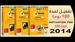 تحميل آخر إصدار Norton Internet Security _ تفعيل جميع منتجات النورتن 2014 لمدة 180 يوما