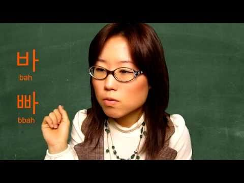 Learn Korean 3: DOUBLE CONSONANTS (and some words)