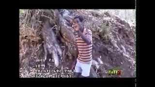 getlinkyoutube.com-Raya New Hot Song By Nuradis Seid(Hawa)