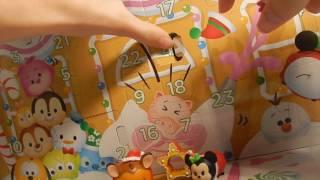 getlinkyoutube.com-Tsum Tsum Advent Calendar Day 4- Countdown To Christmas