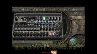 getlinkyoutube.com-PC版 バイオハザード4改造 RIPPER WESKERの悪夢