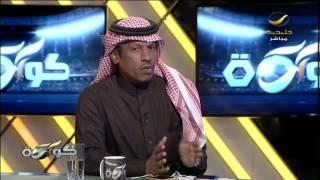 getlinkyoutube.com-تعليق عبدالعزيز الغيامه على فوز الأهلي على الهلال