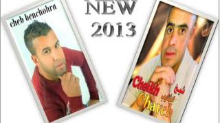 getlinkyoutube.com-cheb benchohra duo chikh chayeb -new2013- el war9a el hamra...الورقة الحمرا