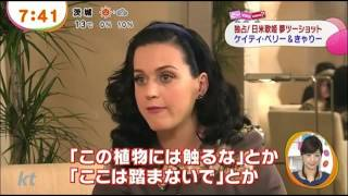 getlinkyoutube.com-Kyary Pamyu Pamyu meets Katy Perry[English Captions]