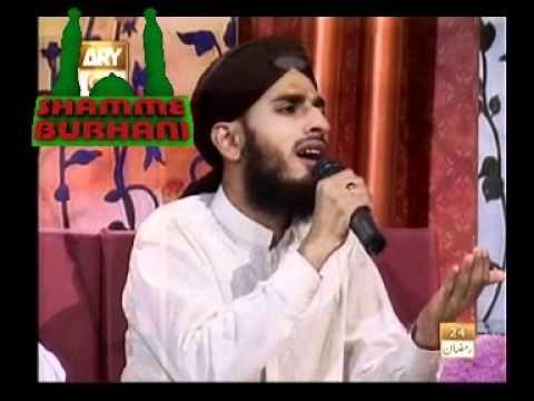 Punjabi Naat - Arza Suna Ke Ro Paya ( Rehan Soharwardi )