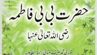 getlinkyoutube.com-Maulana Qari Haneef Multani - Hazrat Bibi Fatima Radiallahu Anha