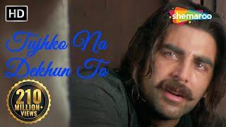getlinkyoutube.com-Tujhko Na Dekhun To Dil Ghabrata - Jaanwar Songs HD - Akshay Kumar - Udit Narayan - Sunidhi Chauhan