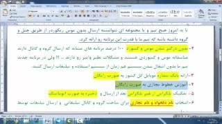 getlinkyoutube.com-Telegram Bulk Sender 4 API-Channel or Group