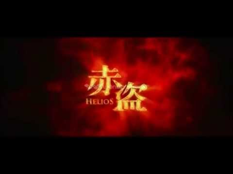 NEW HELIOS ' TRILER' with SIWON super junior new movies 2014