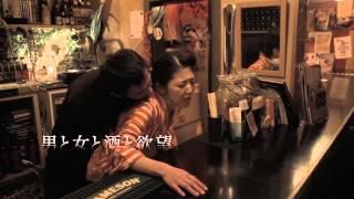 いまおかしんじ最新作 映画『つぐない』  予告編
