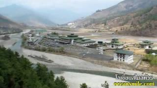 getlinkyoutube.com-สนามบินภูฏาน พาโร ดรุ๊กแอร์