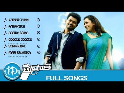 Tupaki Movie Songs - Video Juke Box - Vijay - Kajal Agarwal - Harris Jayaraj
