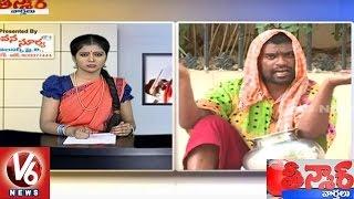 getlinkyoutube.com-Bithiri Sathi On Water Scarcity | Sathi Funny Conversation With Savitri | Teenmaar News | V6 News