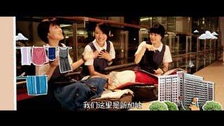 "getlinkyoutube.com-麻雀衔竹枝 MaQueXianZhuZhi - ""我的朋友,我的同学,我爱过的一切"" 电影原声带 That Girl In Pinafore Soundtrack"