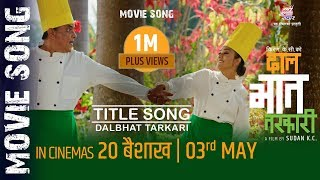 """ DAL BHAT TARKARI '' New Nepali Movie Song   Hari Bamsha,Niruta,Puspa,Aachal  "