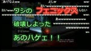 【ニコ生】GTA5 ボイチャ勢を発狂させてみた 愛車を壊されガチギレ【神回】