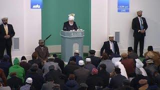Hutba 02. februar 2018. godine – Načini traženja Allahove Zaštite
