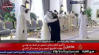 getlinkyoutube.com-أمير قطر الجديد تميم بن حمد يقبل رأس الشيخ القرضاوي