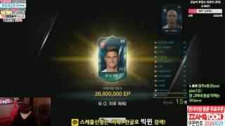 getlinkyoutube.com-피파3 빅윈★12월 신규 플패 10개 - 이거이거 확률보소!