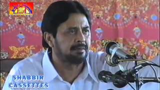 Allama Fazil Alvi Shaheed | Majlis 1 width=