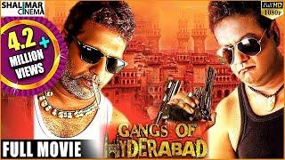 getlinkyoutube.com-Gangs Of Hyderabad Full Length Hyderabadi Movie || Gullu Dada, Ismail Bhai, Farukh Khan, Kavya Reddy