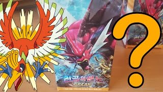 getlinkyoutube.com-천공의 분노 포켓몬 카드 게임 XY 9 확장팩 제 9탄 9번 박스 개봉기! EX!? Pokemon Booster Box Opening