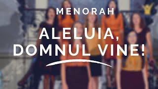 Menorah - Domnul vine