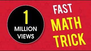 Fast Math Trick in Hindi (Complete Trick)