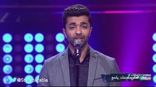 getlinkyoutube.com-محمد عباس - اتحدى العالم - البرايم 15 من ستار اكاديمي 11