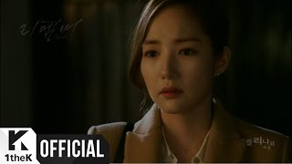 getlinkyoutube.com-[MV] Jooyoung(주영) _ Can you hear me?(들리나요) (Remember(리멤버 - 아들의 전쟁) OST Part.2)