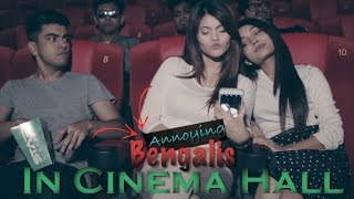 getlinkyoutube.com-Bengalis In Cinema Hall