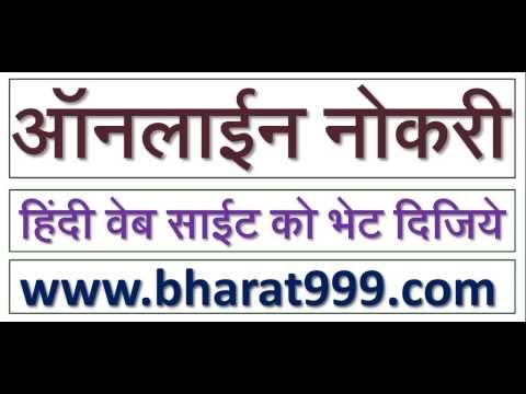 Work from Home Online Jobs in india Gandhinagar, Rajkot, Sabarkantha, Surat, Ahmadabad, Vadodara