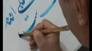 getlinkyoutube.com-جمل فارسي 2