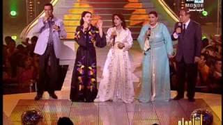 getlinkyoutube.com-Naima Samih Latifa Laafa Mahmoud Al idriss Hayat al Idrissi Nidaa Al Hassan  Maroc.mpg