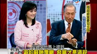 getlinkyoutube.com-中視【挑戰面對面 唱旺新台灣】2013.06.13 #20 林中斌