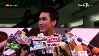 "getlinkyoutube.com-""ณเดชน์"" ปัดให้กำลังใจ ""ญาญ่า"" ปิดอโศก | 09-08-58 | ไทยรัฐนิวส์โชว์ | ThairathTV"