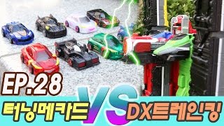 getlinkyoutube.com-Powerrangers DX Trainking VS Turningmecard corps (Toys DeathMatch Ep.28) Fighting Toys 장난감싸윰