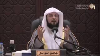 getlinkyoutube.com-(مالك يوم الدين) - للشيخ: د. محمد العريفي