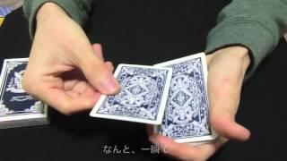 getlinkyoutube.com-ミステリーカード 【テンヨー マジック】