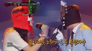 getlinkyoutube.com-【TVPP】 Yuju(GFRIEND) -'Without a Heart', 유주 - '심장이 없어' with 더 네임  @King of masked singer