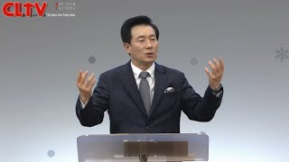 getlinkyoutube.com-CLTV파워메시지_2015.12.20_오륜교회(김은호 목사)_'복잡한 문제, 단순한 신앙'